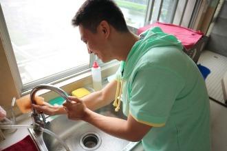 台北清潔公司
