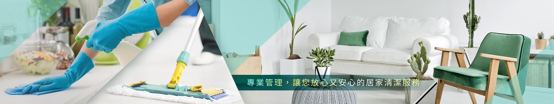 banner_s.jpg
